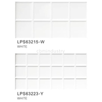 300 x 600mm wall home decoration wall tile white wall tile